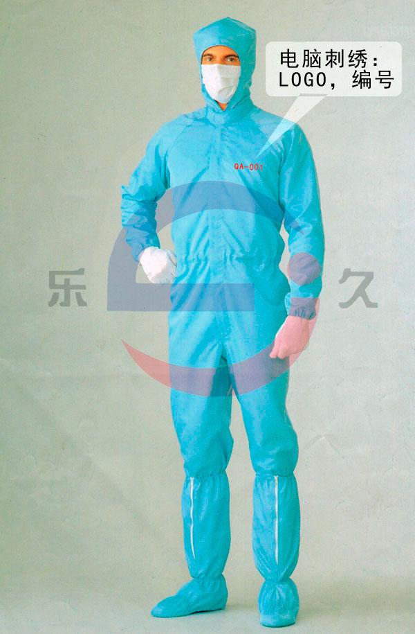 LJ-001 防静电连体洁净服