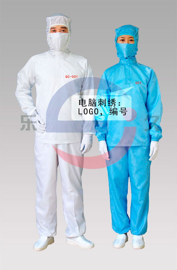 LJ-008 防静电分体洁净服
