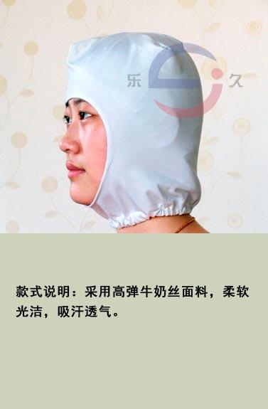 LJ-019 网帽